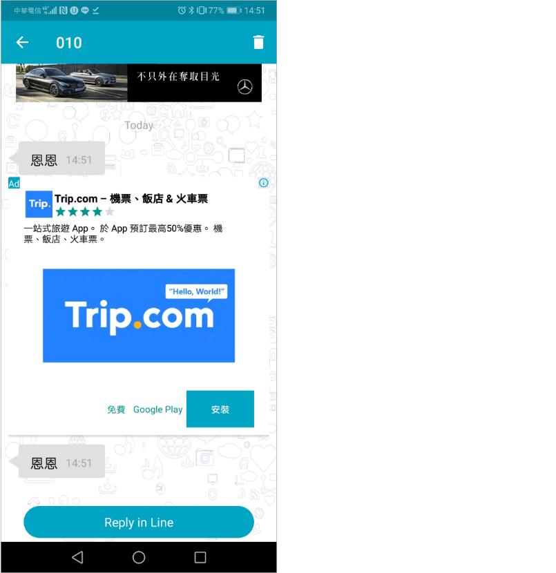 WhatsApp關閉已讀