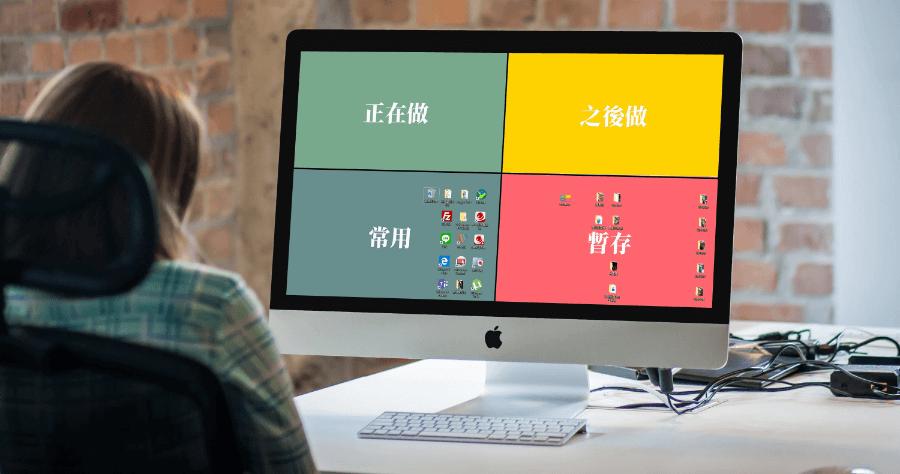 windows像mac
