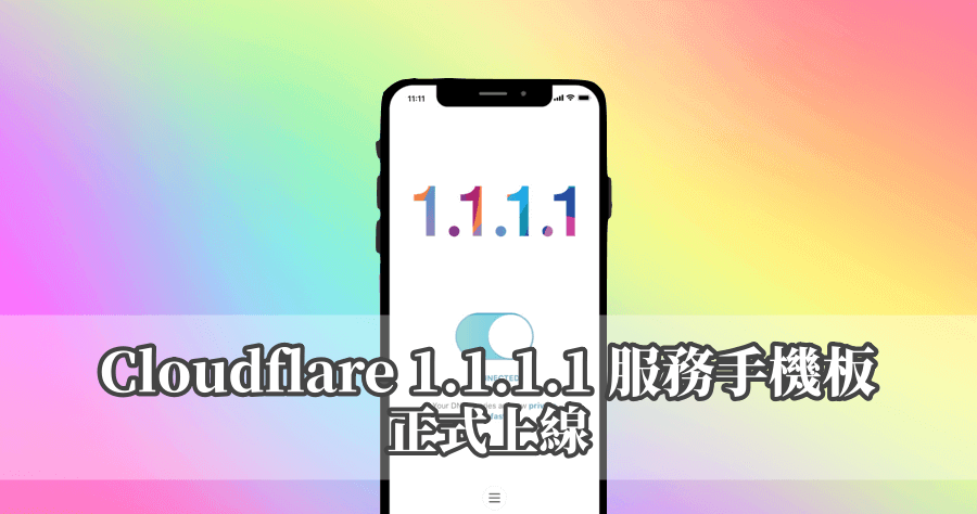 CloudFlare 1.1.1.1 DNS