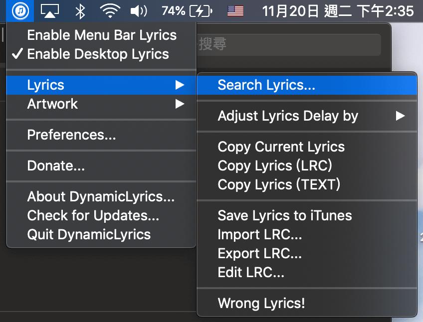 Mac歌詞顯示軟體下載