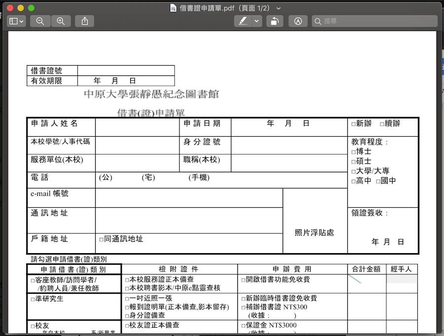 Google PDF