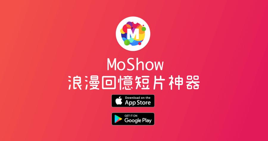 MoShow