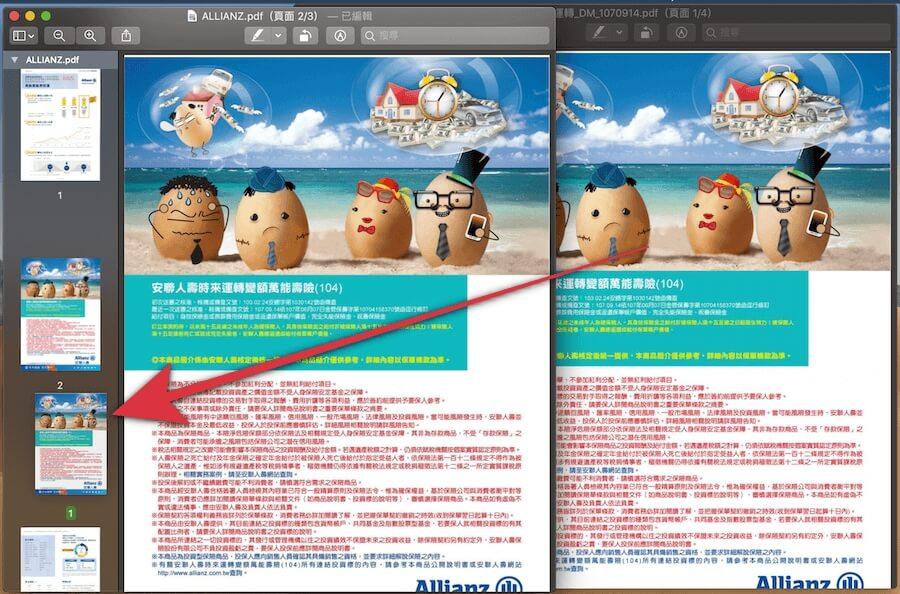 Mac PDF編輯