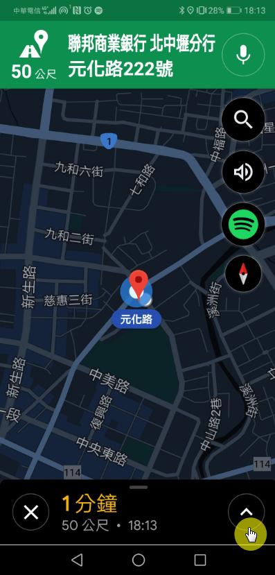 Google 地圖停車功能
