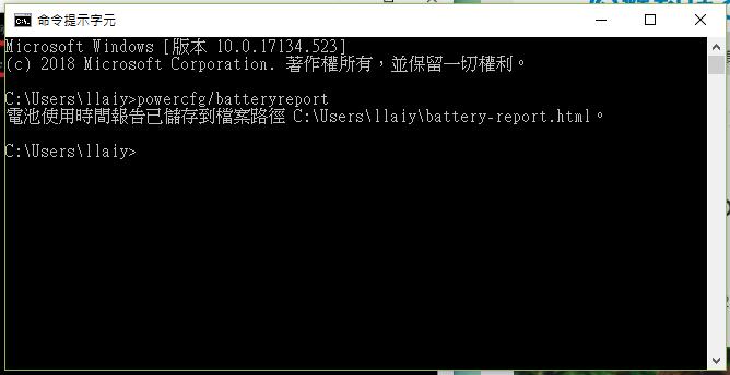 Windows如何查看電池壽命