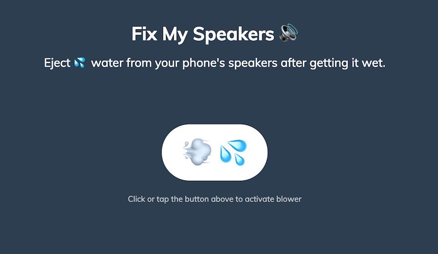 手機喇叭進水