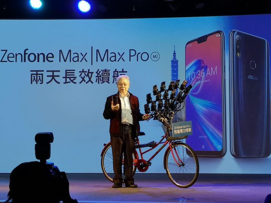Zenfone Max Pro M2 有NFC嗎