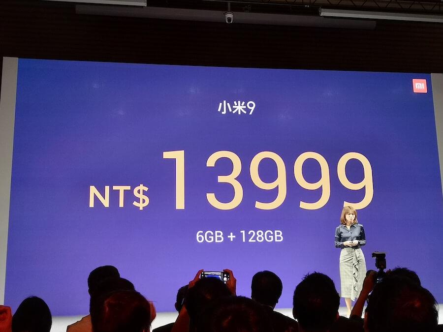 小米藍牙耳機 Air 台灣售價