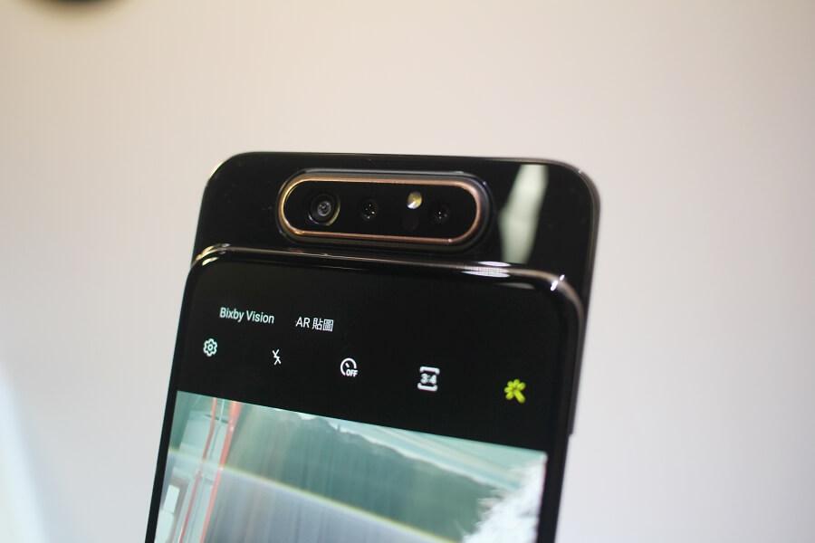 Galaxy A80 規格