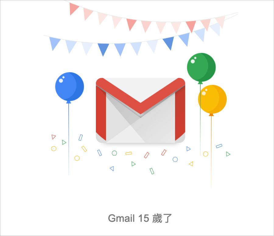 Gmail排程寄信
