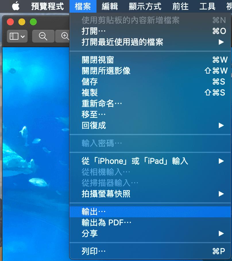 HEIC 轉 PNG Mac