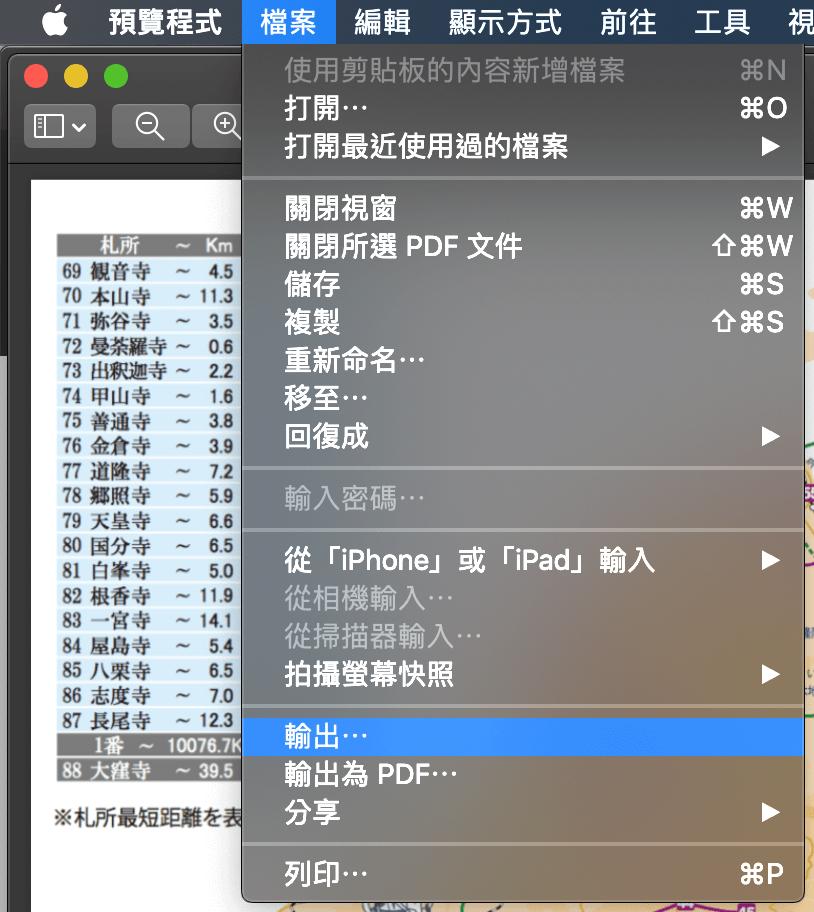 PDF壓縮工具
