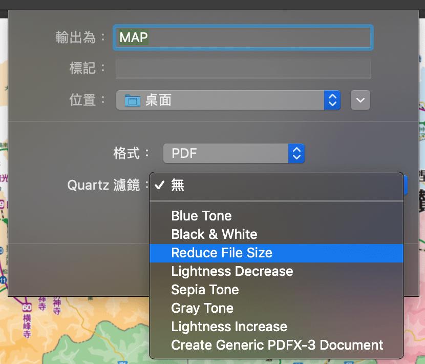 Mac壓縮PDF教學