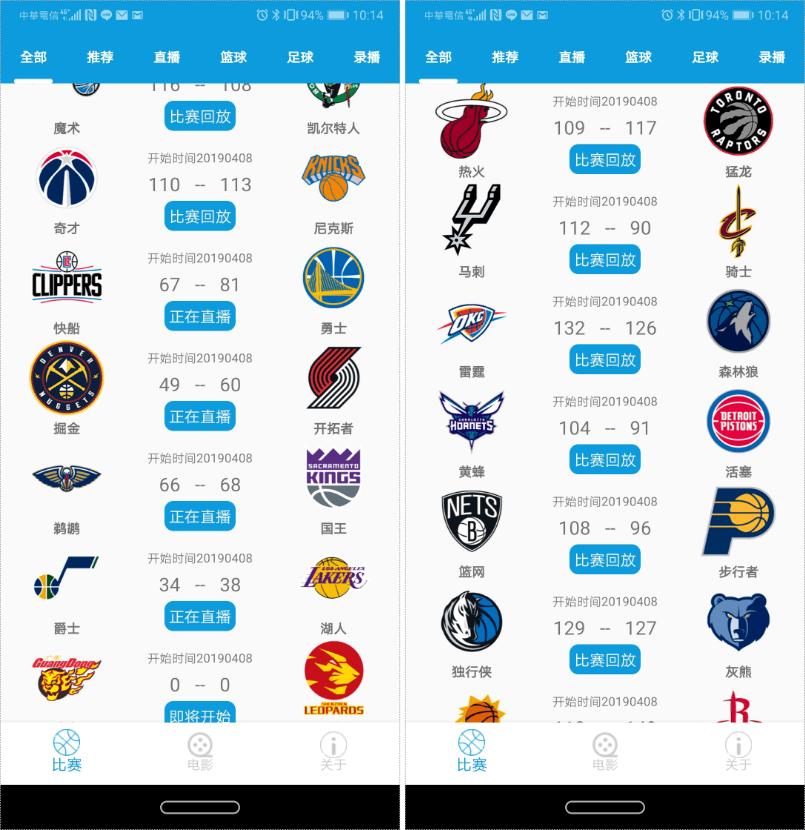 NBA線上看重播