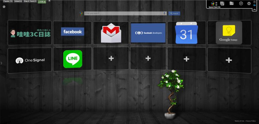 Chrome書籤外掛工具