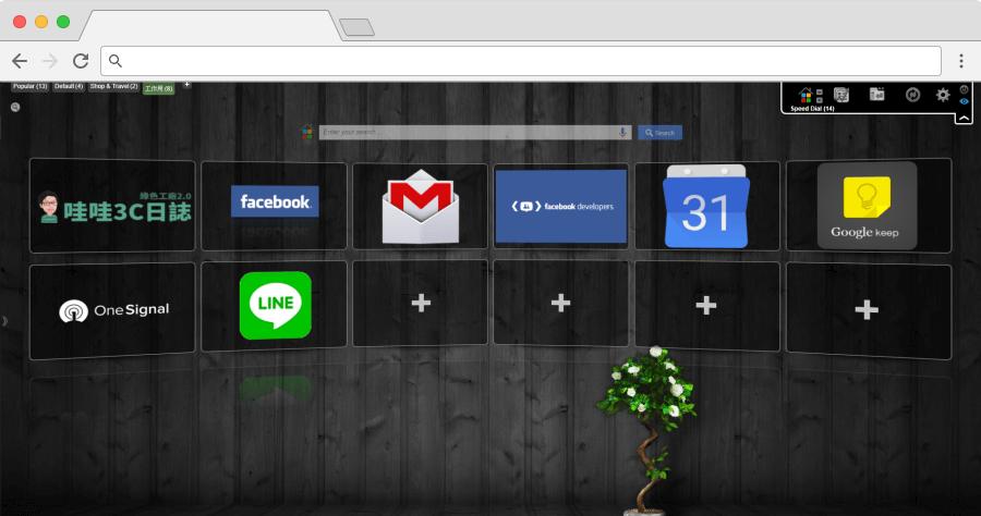 Chrome書籤視覺化工具