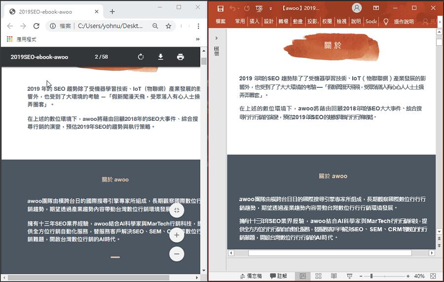 Acethinker PDF Converter Lite