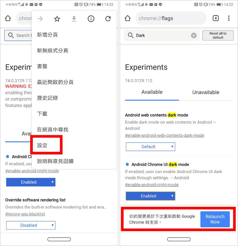 Chrome深色模式Android