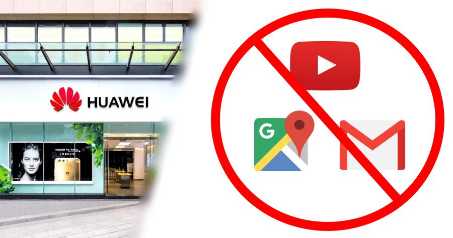 Google終止合作HUAWEI