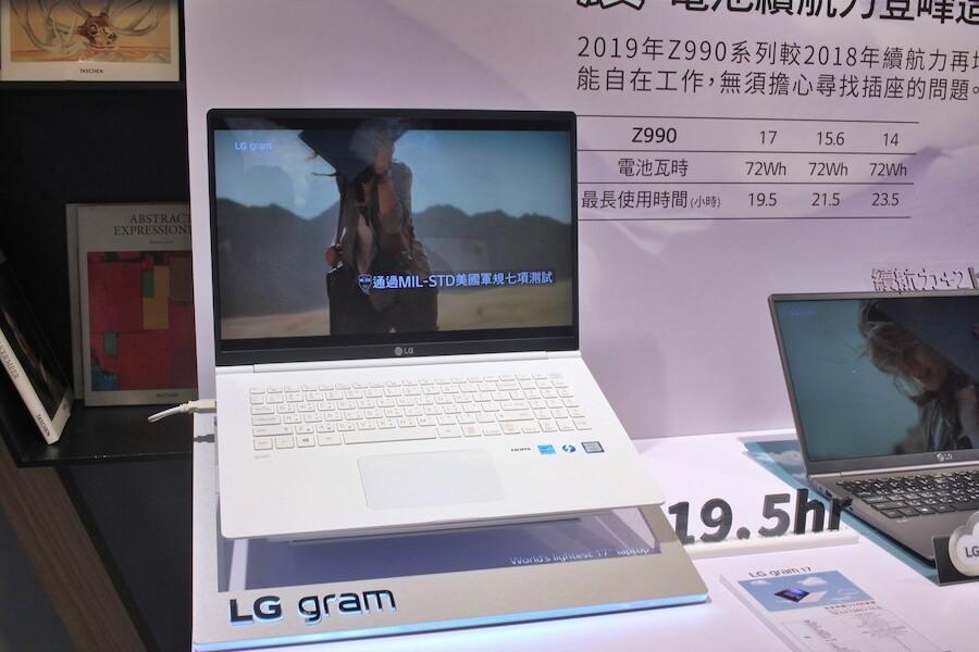 LG 17Z990 規格