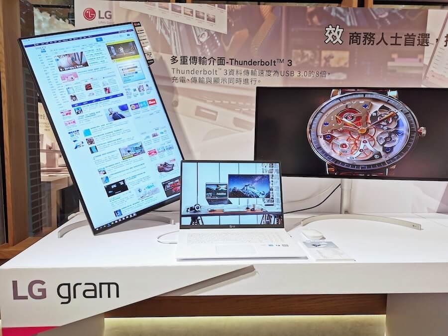 LG gram 17 台灣價格