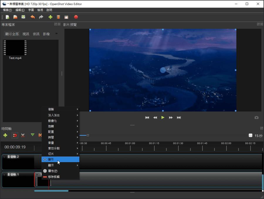 Mac 免費剪影片工具下載