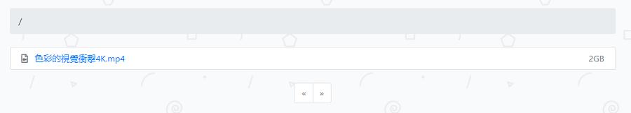 百度網盤頁面不存在