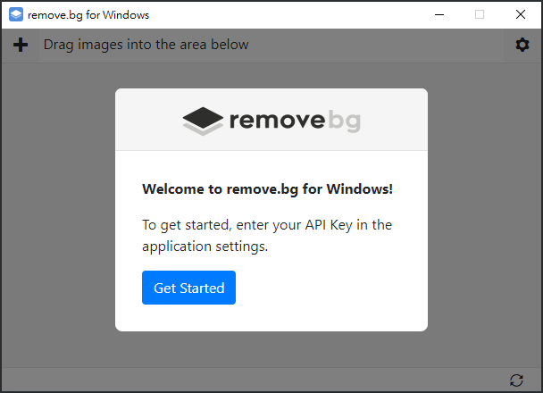 Remove.bg 桌面版