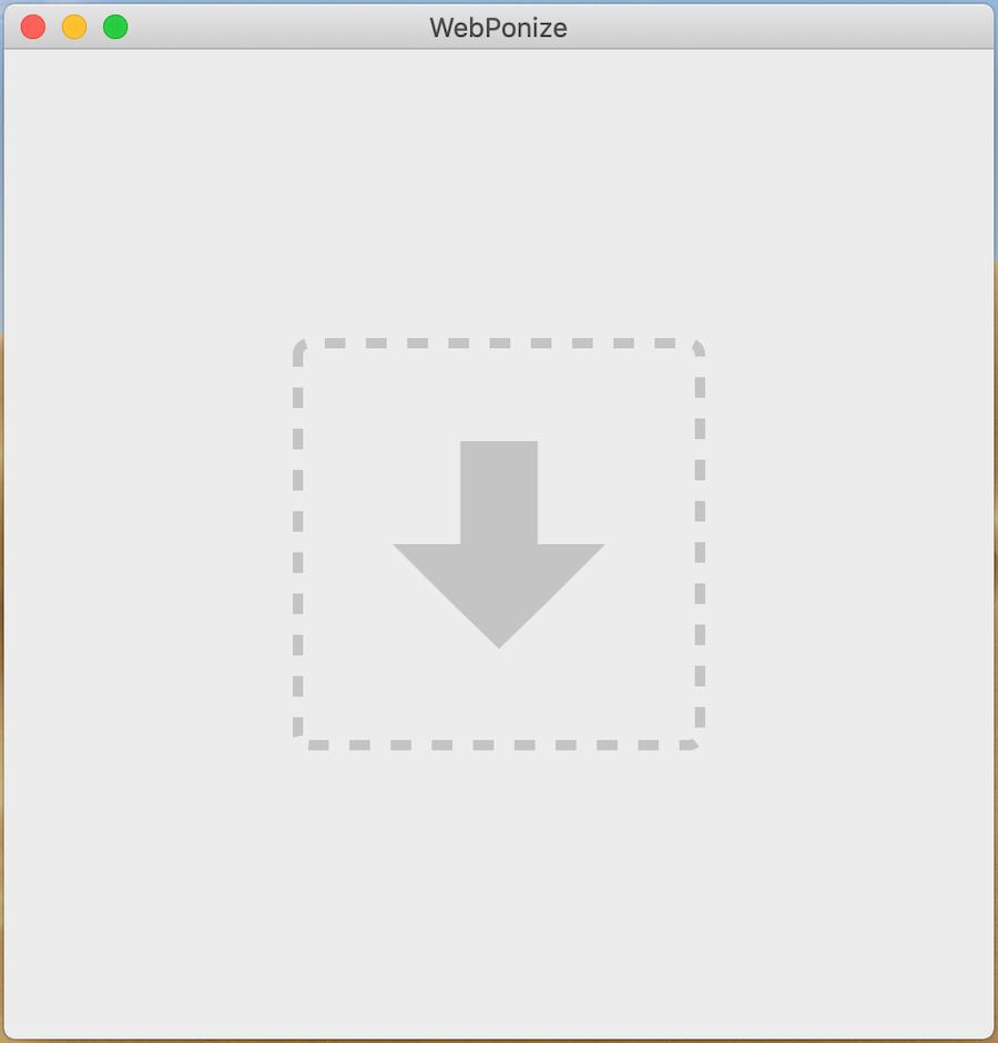 Mac圖片轉檔工具