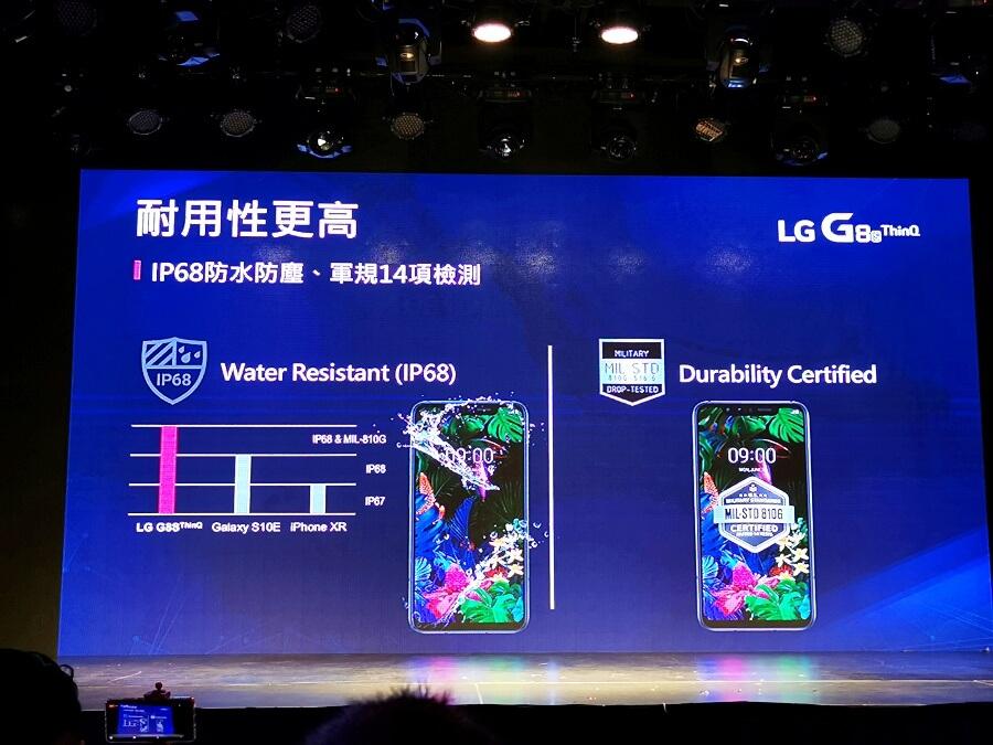 LG G8sThinQ 換機