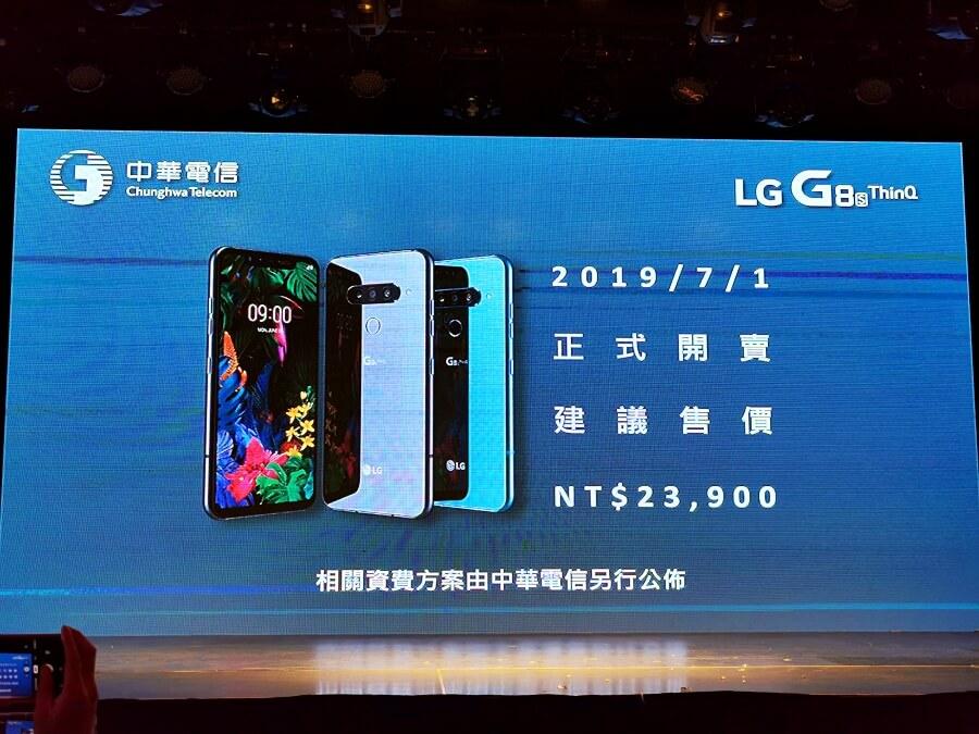 LG G8sThinQ