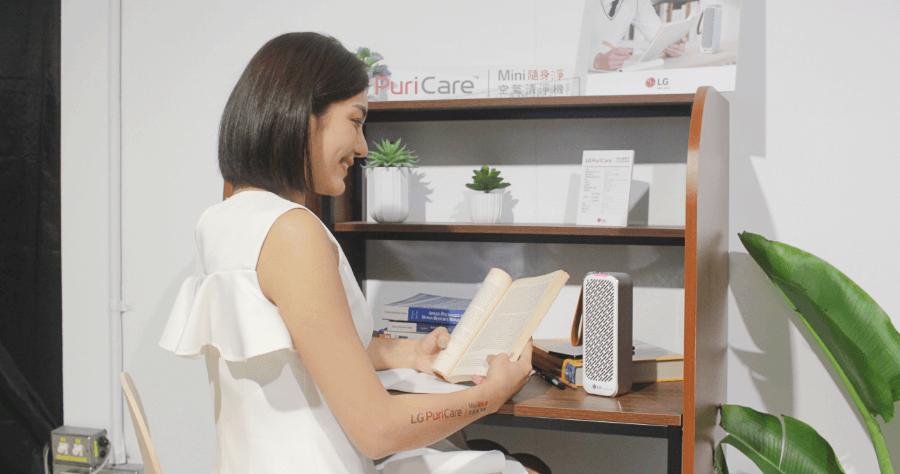 LG PuriCare Mini 隨身淨空氣清淨機在台推出,最小可偵測至 PM 1.0 微塵,售價新台幣 7,990 元