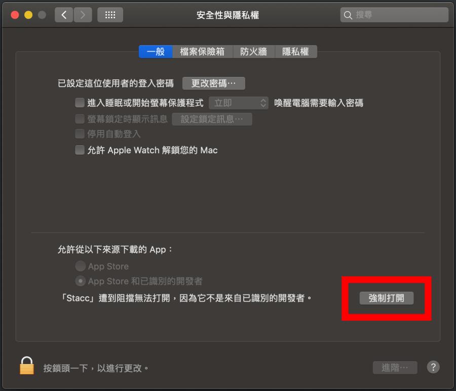 GIF轉檔工具