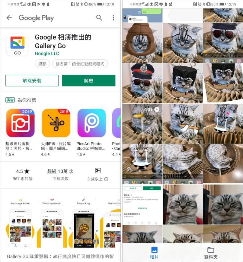 Gallery Go 功能