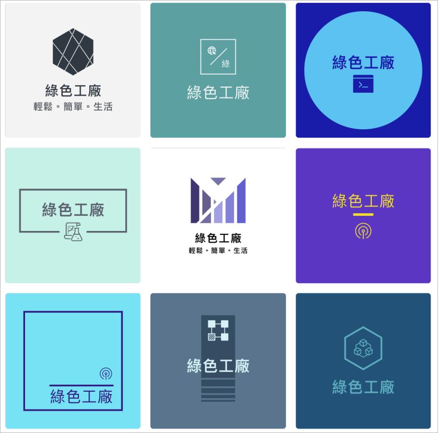 Logo 產生器