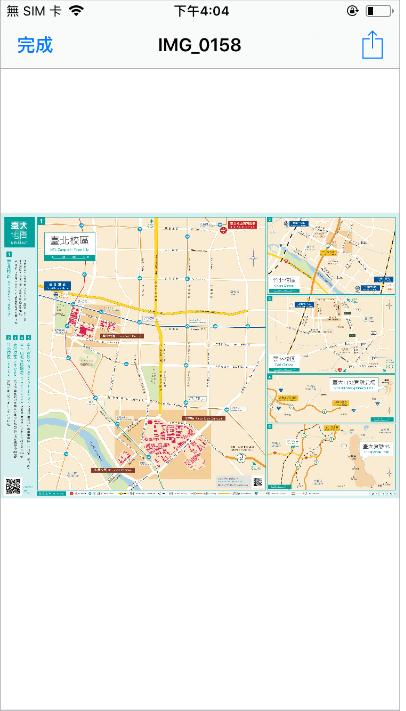 iPhone PDF 轉圖片
