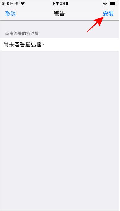 Siri回傳資料