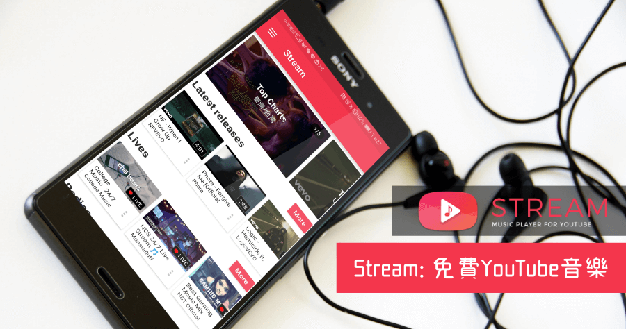 Stream 免費 YouTube 音樂,子母畫面播放 YouTube 一邊工作一邊聽音樂不是問題