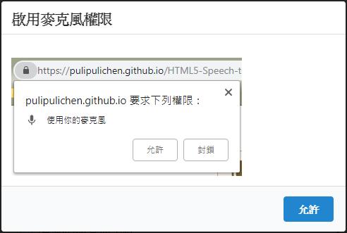 srt字幕產生器