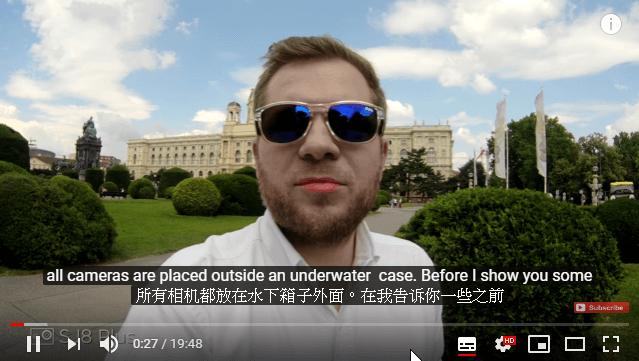 YouTube雙字幕