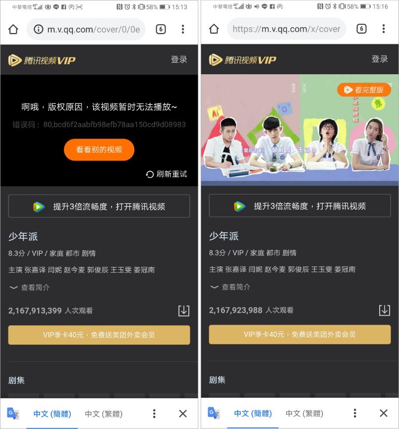 飛魚VPN