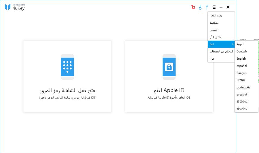 iPhone 移除 Apple ID