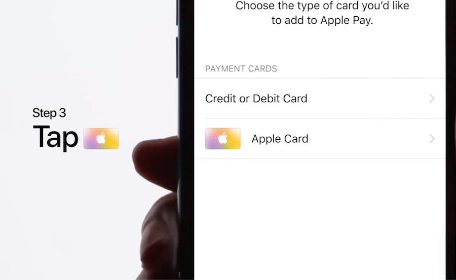 Apple Card台灣申請