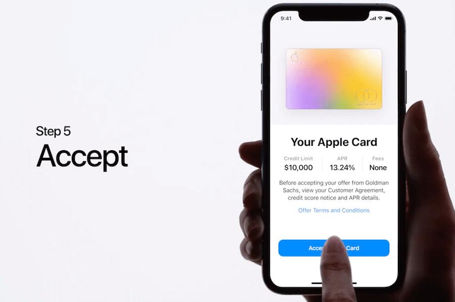 蘋果信用卡