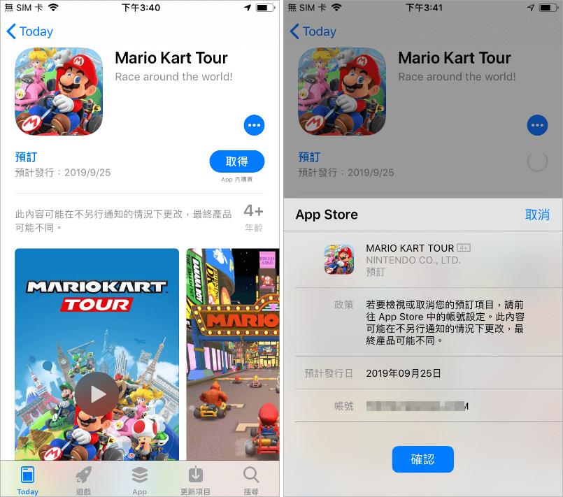 瑪利歐賽車 iOS