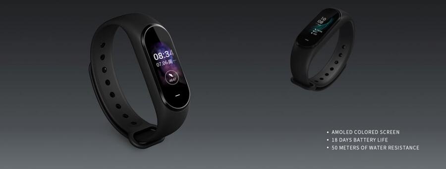 黑加手環 1S NFC 版