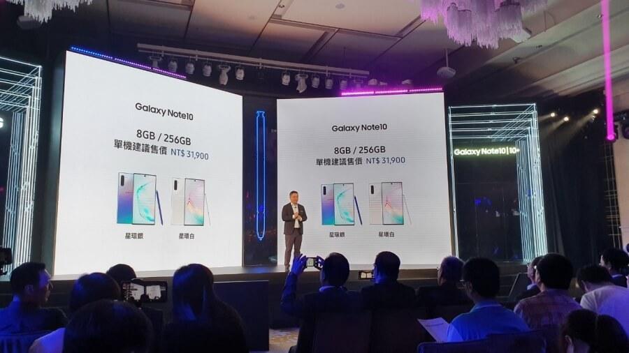 Galaxy Note 10 台灣售價