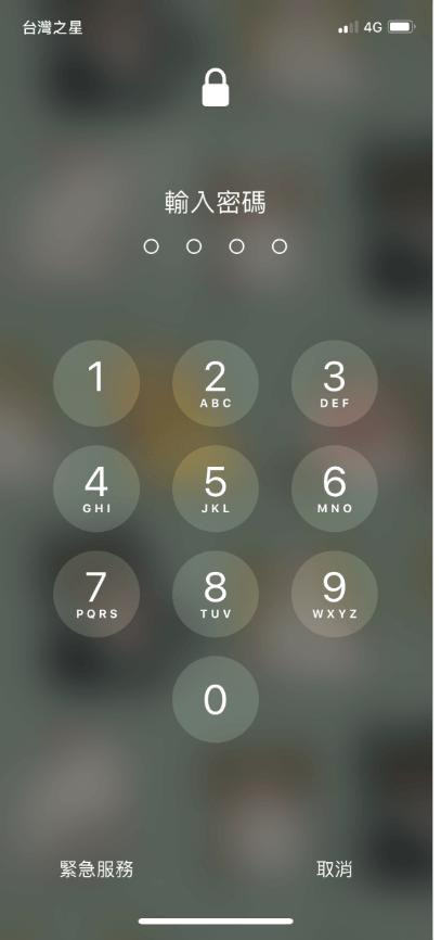 iPhone 英數密碼
