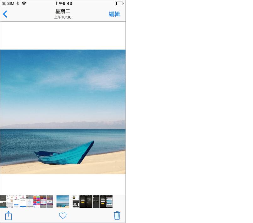 iPhone 鎖照片