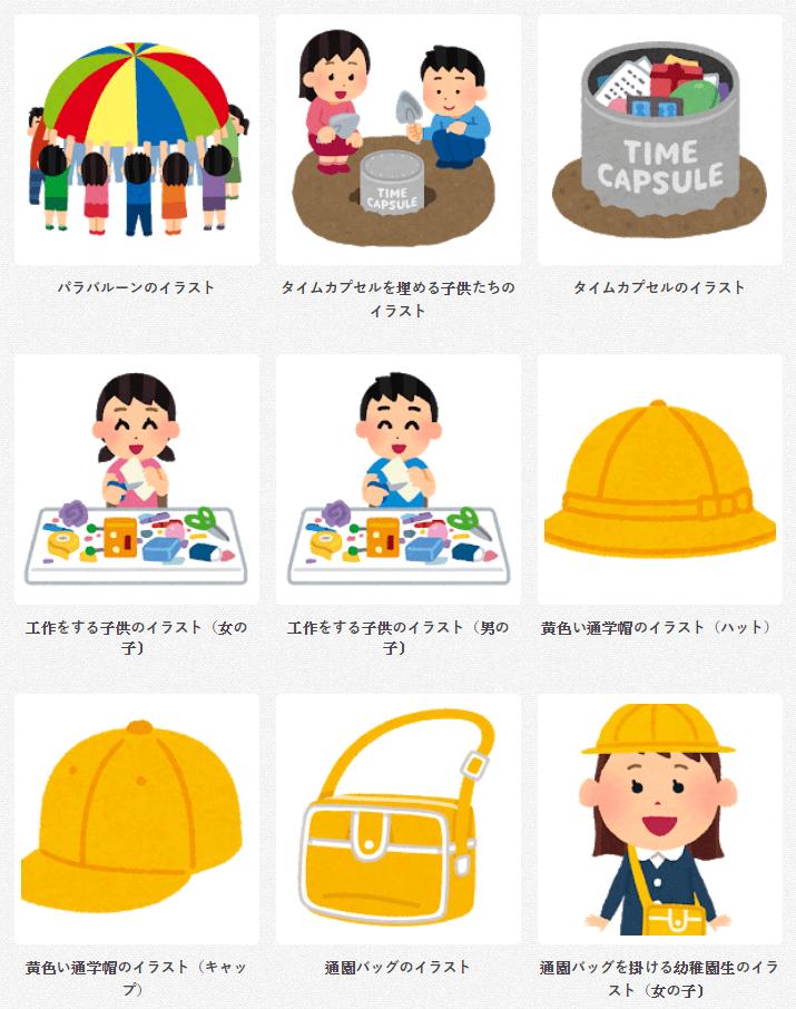 日本可商用圖庫